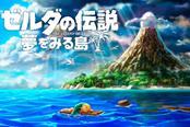 《塞尔达传说:织梦岛》新演示