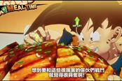 首批特典披露《龙珠Z:卡卡罗特》中文TV宣传片