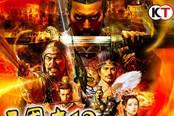 《三国志13威力加强版》Steam追加简体中文