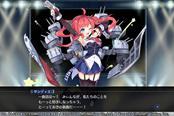 《碧蓝航线Crosswave》中文版或圣诞后发售