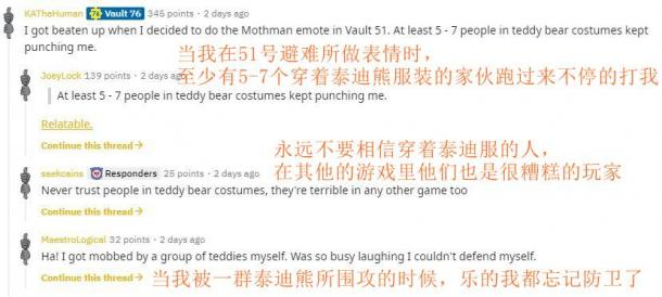 """《辐射76》高级会员游戏内遭针对猎杀 玩家呼吁营造""""避难所"""""""
