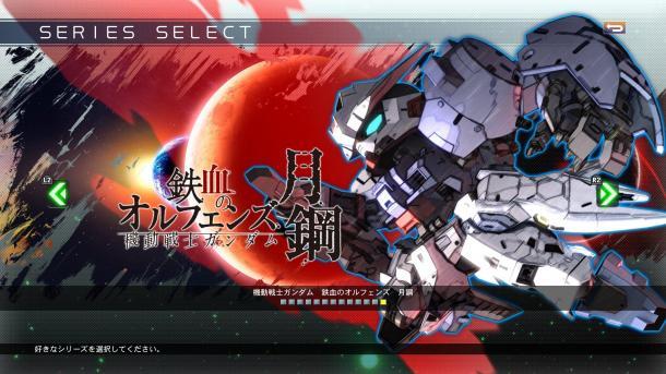 明日上线 《SD高达G世纪火线纵横》推出PS4/NS试玩版