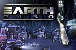 地球 2160