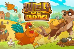 威斯利和鸡!