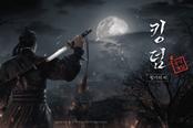 《李尸朝鲜》推出衍生游戏 公布先导成年美女黄网站片和主视觉图