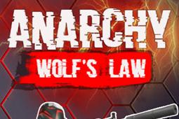 无政府状态:狼的定律