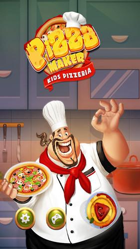 制作美味披萨