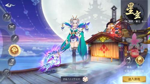 修仙是中国特有的一种题材