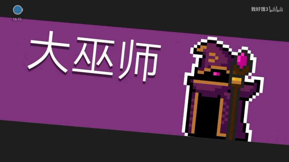 http://www.youxixj.com/zuixinpingce/61266.html