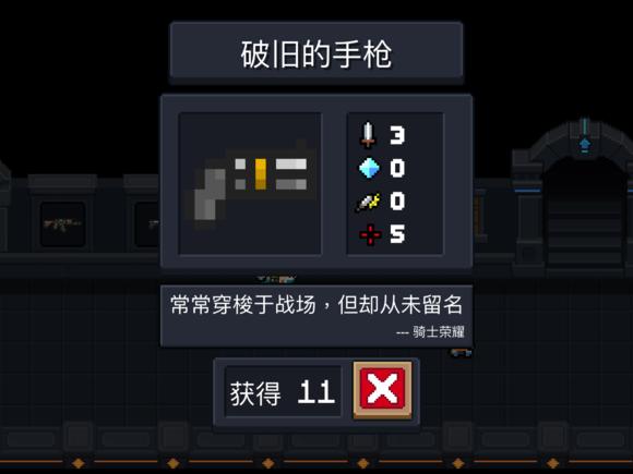 http://www.youxixj.com/redianxinwen/61260.html