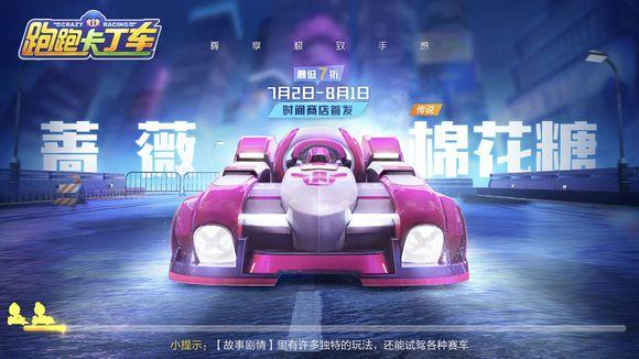 http://www.qwican.com/youxijingji/1334547.html