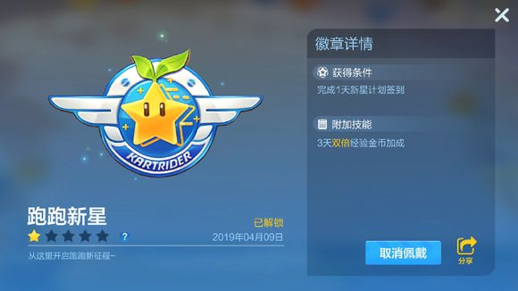 http://www.qwican.com/youxijingji/1334557.html