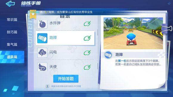 http://www.qwican.com/youxijingji/1334560.html
