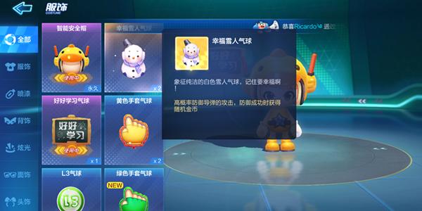 http://www.qwican.com/youxijingji/1334566.html