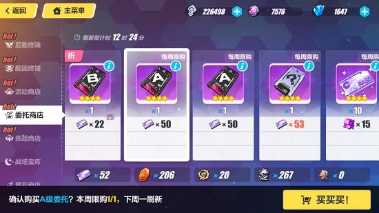 http://www.umeiwen.com/youxi/589620.html