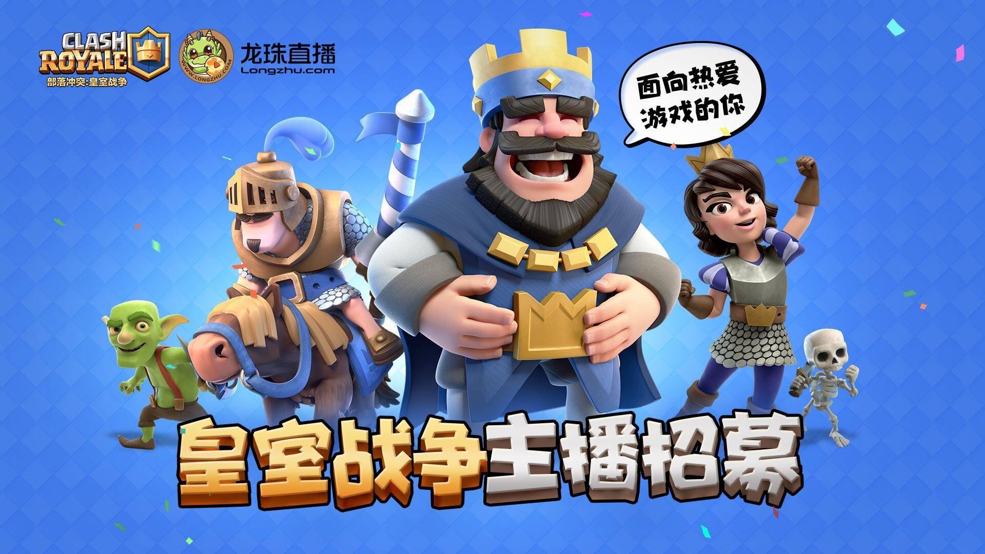 部落冲突皇室战争新版卡牌平衡调整一览 建筑篇