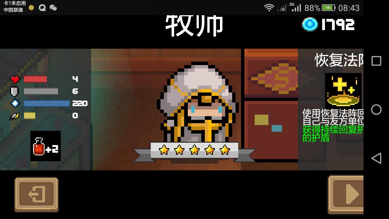 http://www.weixinrensheng.com/youxi/773348.html
