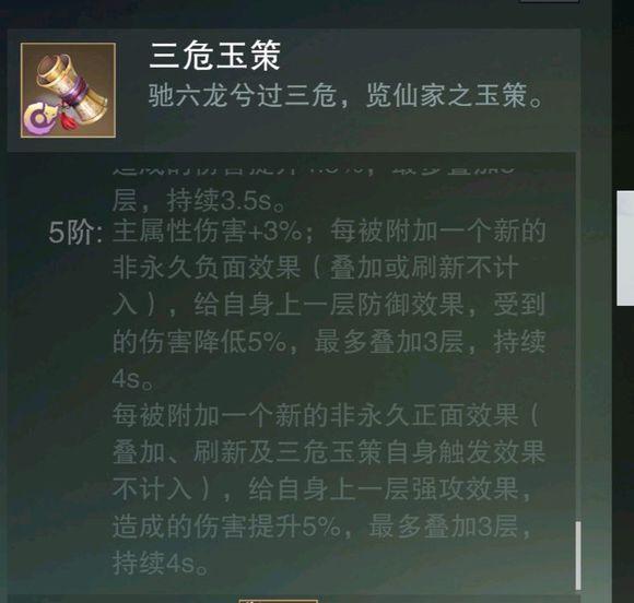 http://vribl.com/youxi/588800.html