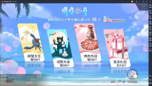 龙族幻想手游七夕夜话副本打法一览