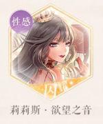 http://www.juhua523272.cn/youxi/161090.html