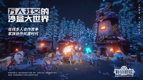 /d1mvt2/youxizhanhui/78078.html