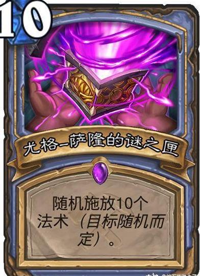 /d1mvt2/youxizhanhui/79239.html