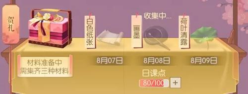 http://www.umeiwen.com/youxi/605860.html