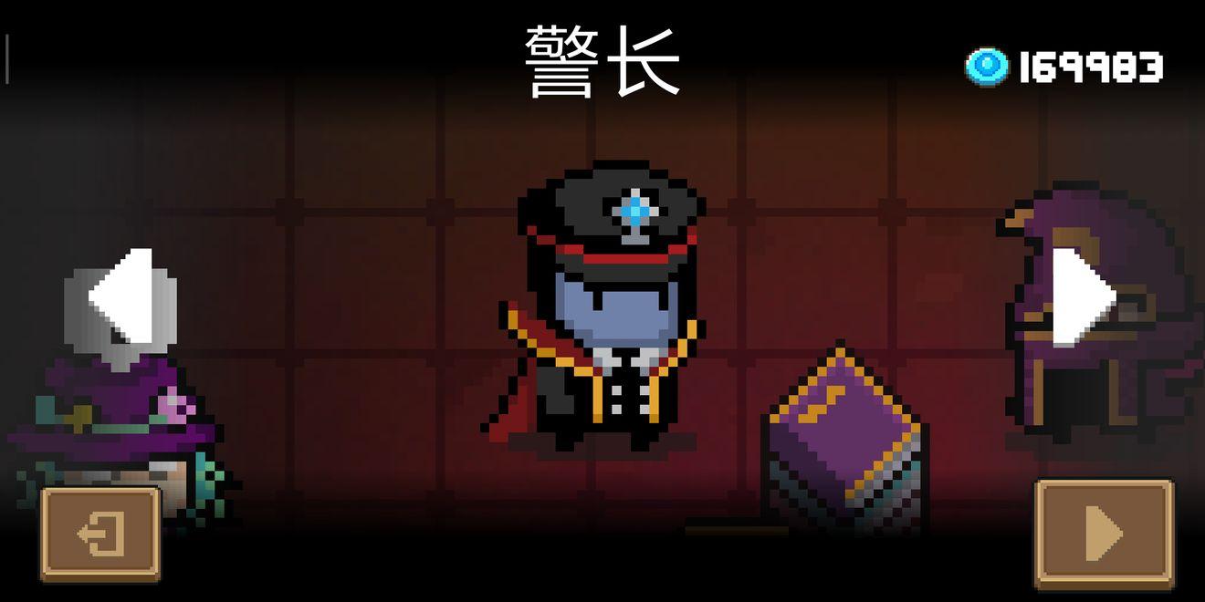 元气骑士吸血鬼用什么装备好 角