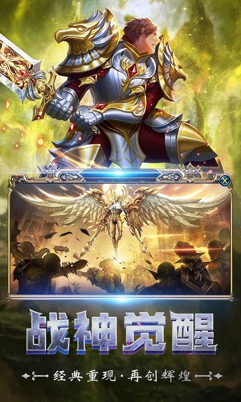战神新世纪