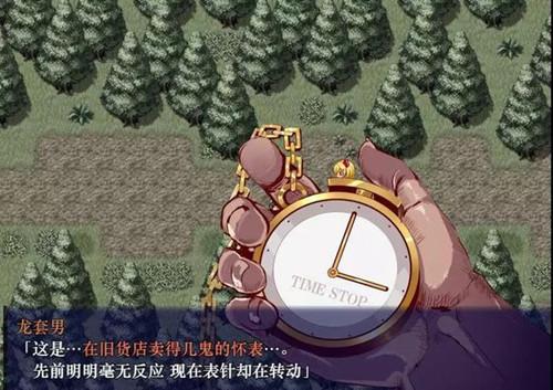 时间停止幻想乡