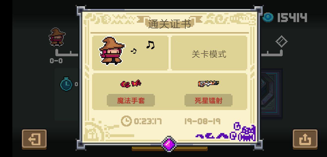 http://www.weixinrensheng.com/youxi/593425.html