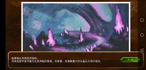 http://www.dibo-expo.com/tiyuyundong/900475.html