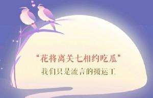 http://www.umeiwen.com/youxi/605855.html