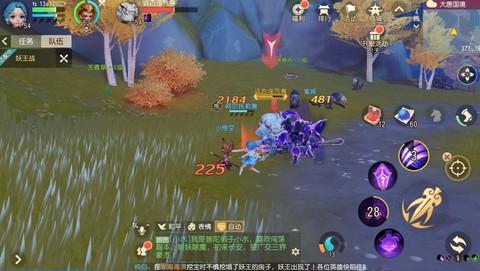 http://www.fanchuhou.com/keji/757026.html