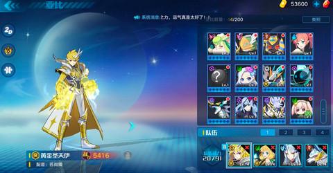 http://www.youxixj.com/yejiexinwen/90738.html