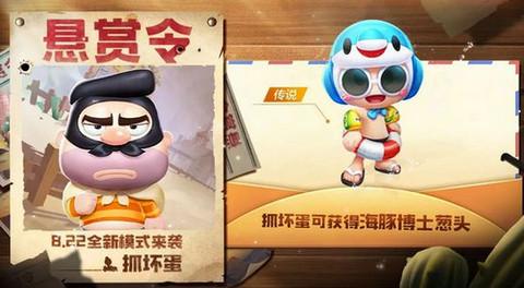 http://www.youxixj.com/yejiexinwen/90737.html