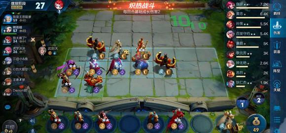 王者模拟战4坦5射阵容怎么玩