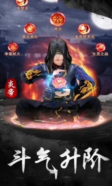 http://www.youxixj.com/yejiexinwen/93372.html