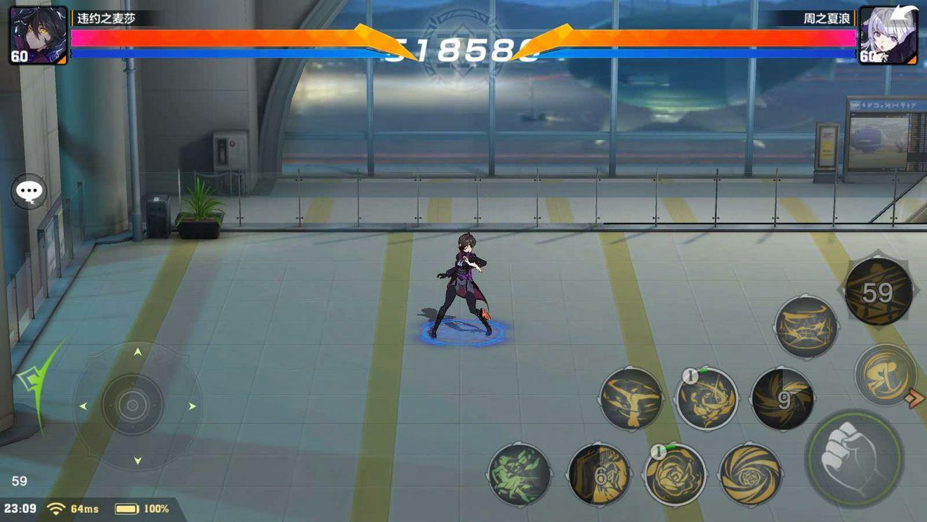 猎人×猎人怪盗连招攻略 连招技巧及顺序一览