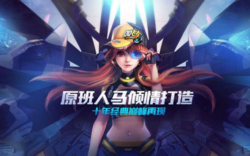 QQ飞车手游2019年中秋节活动玩法介绍