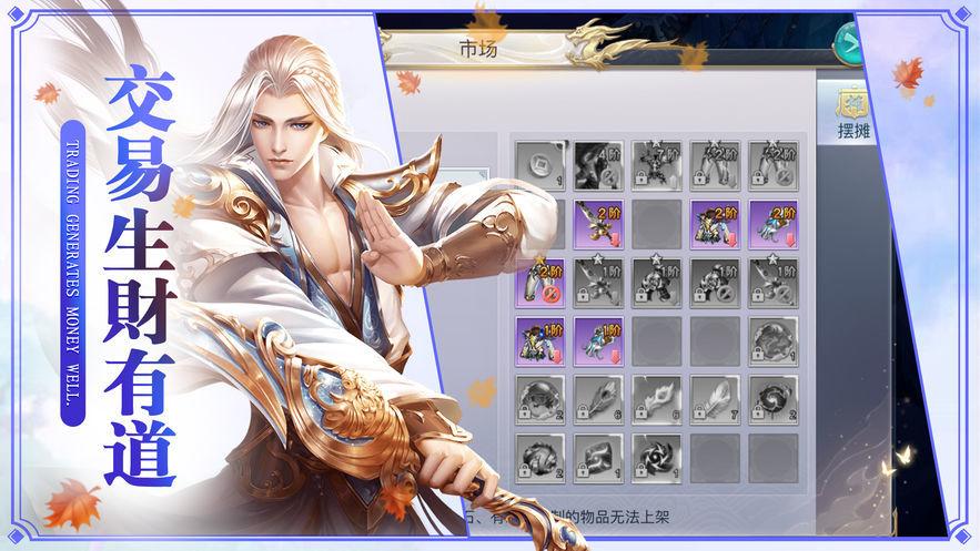灵蒙官网版