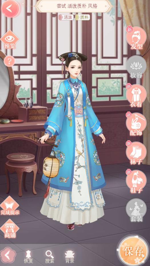 爱江山更爱美人蜜园蜜会服装搭配三星通关攻略