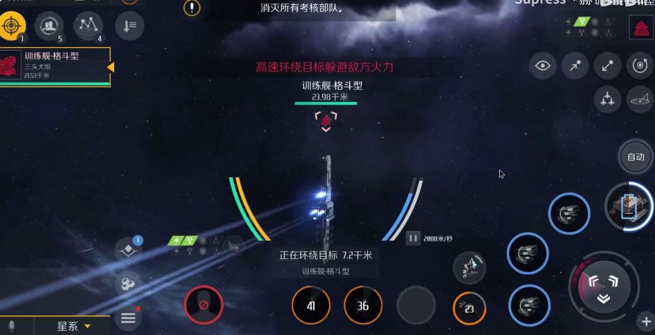 第二银河新欧罗巴联邦护卫T1-3驾照考核怎么过