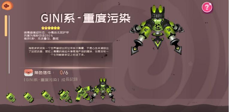 http://www.hjw123.com/huanbaogongyi/44928.html