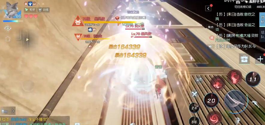 <b>龙族幻想手游代号末日挑战IV通关小技巧分享</b>