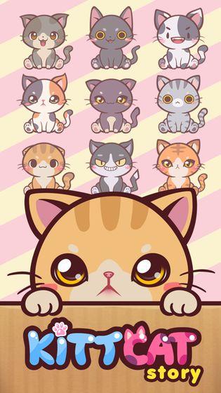 凯蒂猫的换装游戏