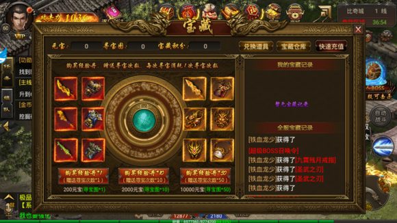 http://www.k2summit.cn/qianyankeji/1068460.html