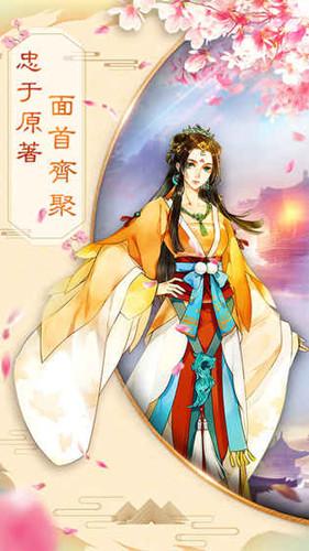 http://www.youxixj.com/youxizhanhui/111138.html