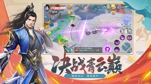 http://www.youxixj.com/yejiexinwen/111139.html