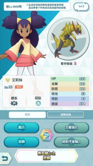 http://www.k2summit.cn/yishuaihao/1083742.html